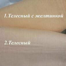 Ткань для тела куклы и игрушек Тильда