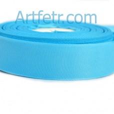 Репсовая лента голубая 25 мм