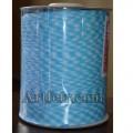 Косая бейка в клетку (голубая) 15 мм.