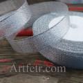 Лента парча 15 мм, серебро, 1 метр