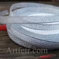 Лента парча 6 мм, серебро, 1 метр