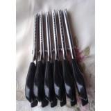 Ножницы фигурные Волна для фетра и ткани -  23,5 см, 5 мм.